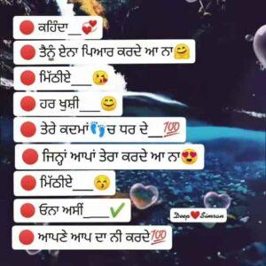 inna Tera Karde Romantic Punjabi Love Status Download Video Har khushi tere kadma ch dharde Jinna appa tera karde aa naa mithiye Ona asi apne
