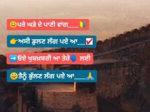 Tere Lyi Khushkhabri Sad Punjabi Love Status Download Video Bhre ghde de pani wang asi dullan lag pye aa WhatsApp status video.