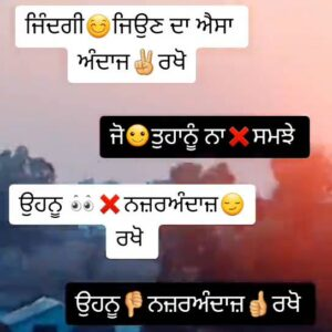 Zindagi Da Andaaz Punjabi Life Status Download Video Zindgi jiyon da esa andaz rkho jo tuhanu na smjhe onu nazarandaz rkho WhatsApp status.