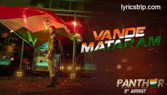 Vande Mataram Lyrics in Bengali