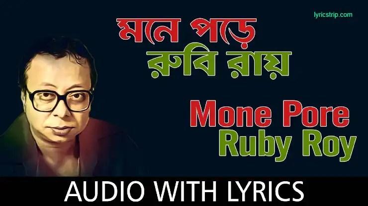 Mone Pore Ruby Roy Lyrics
