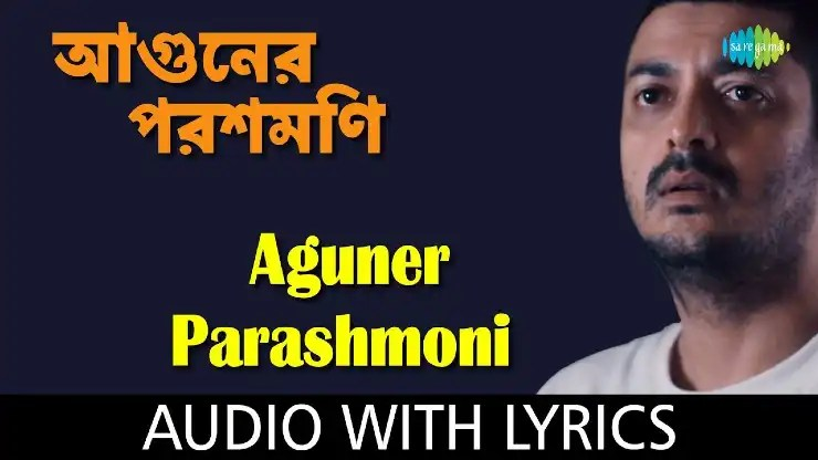 Aguner Poroshmoni Lyrics
