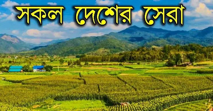 Dhana Dhanya Pushpa Bhara Lyrics