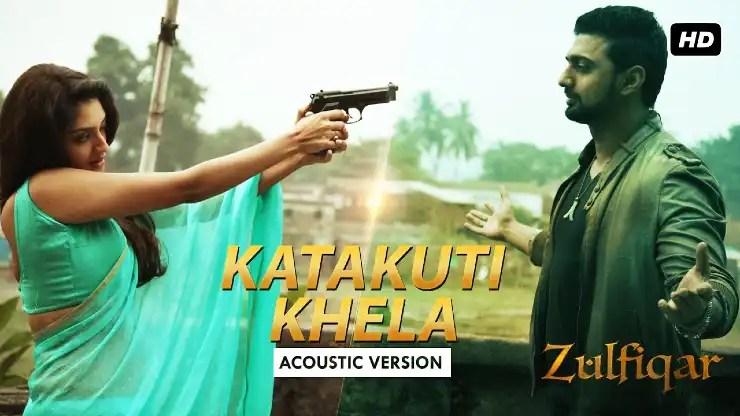 Katakuti Khela Lyrics