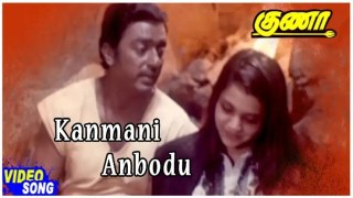 Kanmani Anbodu Lyrics