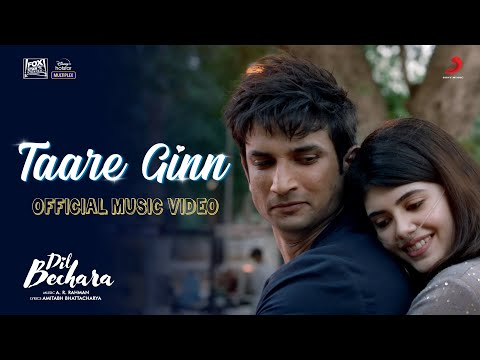 Taare Ginn Hindi Lyrics - Dil Bechara Movie | Sushant Singh Rajput