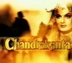 Chandrakanta Title song Lyrics - DD national