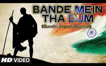 Bande Mein Tha Dum Vande Matram Lyrics - Lage Raho Munna Bhai