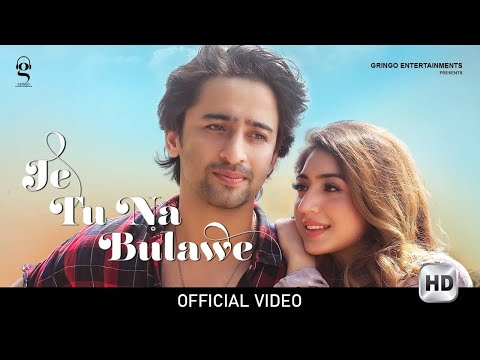 Je Tu Na Bulawe Lyrics - Surya   Shaheer Sheikh