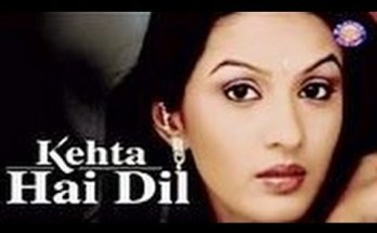 Kehta Hai Dil Title Song Lyrics - Star Plus (2002)