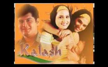 Kalash Serial Title Song Lyrics - Star Plus (2001)