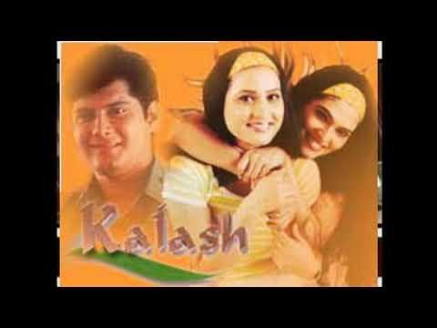 Kalash Serial Title Song Lyrics - Star Plus (2001)