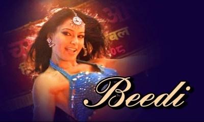 Beedi Jalaile Lyrics