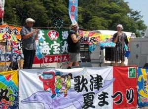今年も、歌津の夏祭りで司会させて頂きました♪