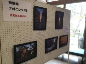 GW企画「神割崎フォトコンテスト」展示