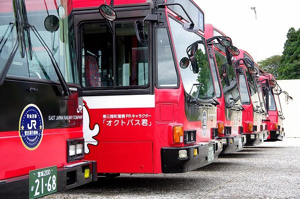 //気仙沼線BRT運行開始記念イベント//