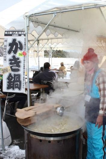 大鍋甲子園 かき鍋
