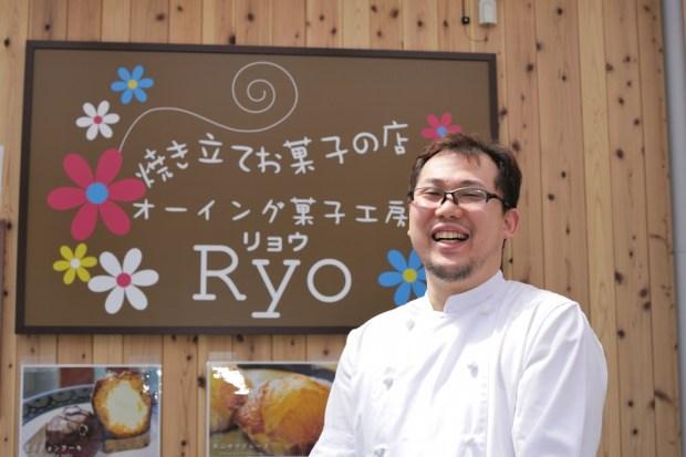 オーイング菓子工房Ryo<br />