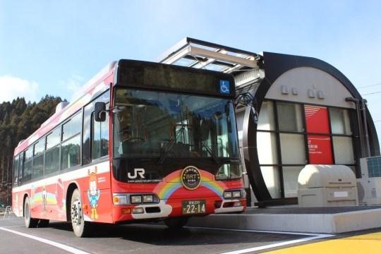 JR気仙沼線-BRT運行情報
