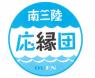 応援団ロゴ