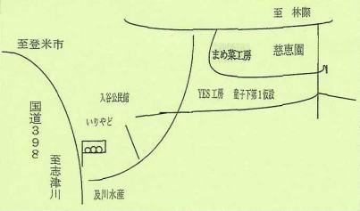 まめ菜工房(地図)