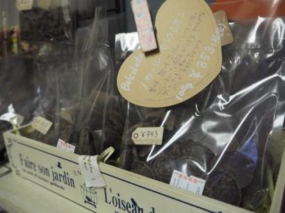 手作り用チョコも数種類