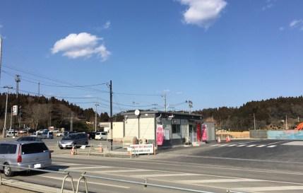 志津川駅で待ち合わせ