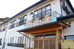 民宿下道荘