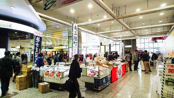 3/17-21 JR大宮駅「南東北産直市」開催