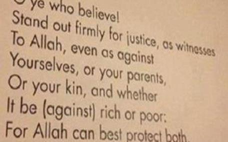 Quran verse posted at US Harvard varsity