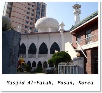 Masjid-Al-Fatah-Pusan-Korea1