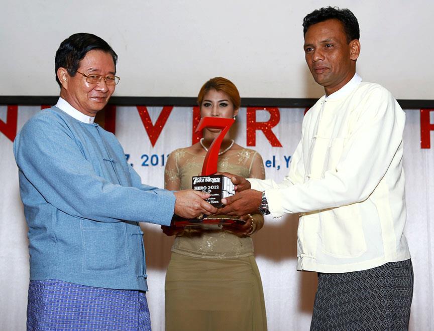 ko Htay Naing