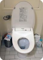 notre installation toilettes japonaises