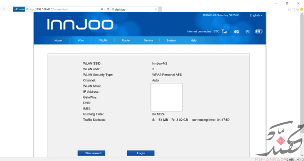 innjoo interface