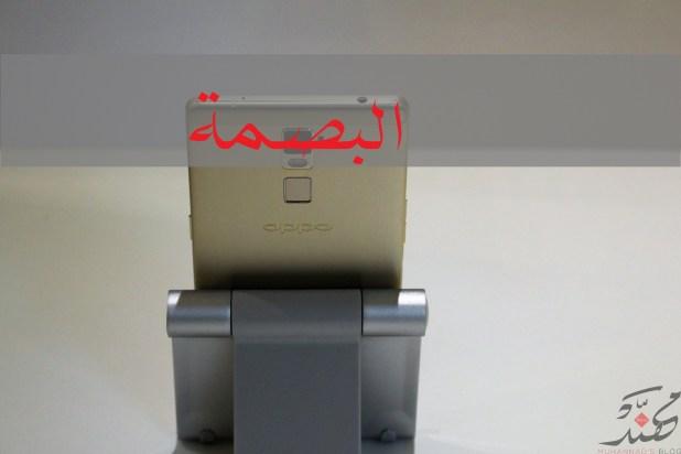 R7 Plus rear scanner