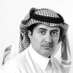 م.محمد بن صالح  آل شمح