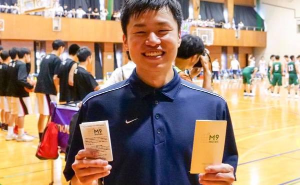 世界に挑戦するプロバスケ選手 横山和彦選手
