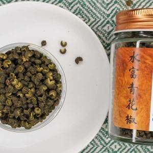 Shuifu Qinghuajiao