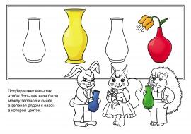 Задания на логику в картинках для детей — скачать и ...