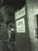 A very unique concept of short films hangout-The Shamiana Cafe!