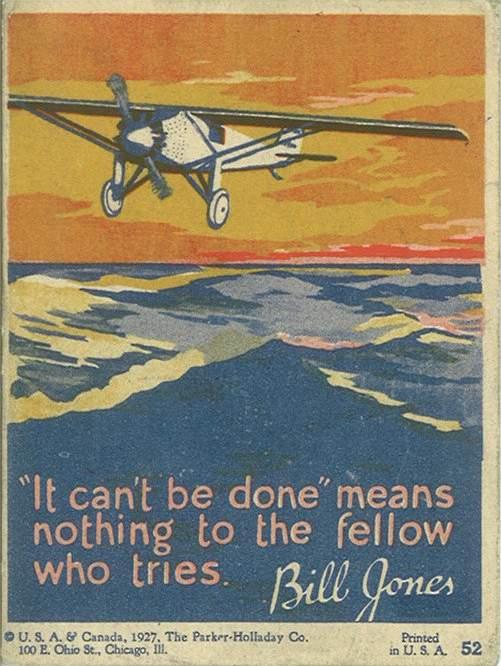 Try - Vintage Motivational Poster