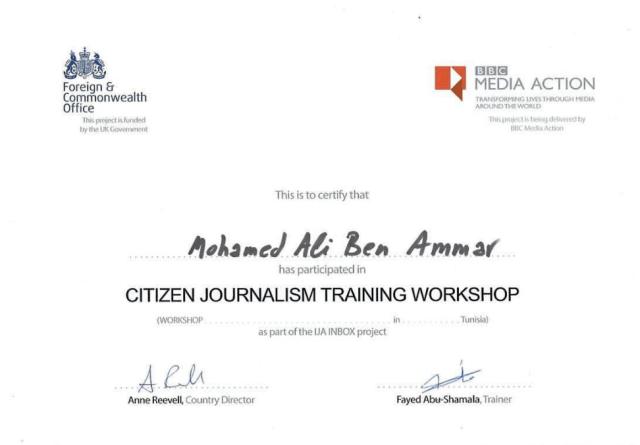 شهادة تدريب في المجال الصحفي عن مؤسسة بي بي سي ميديا اكشن
