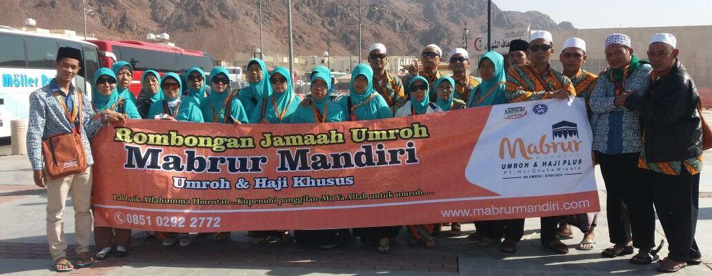 Umroh Ramadhan 2017 Surabaya, Umroh Ramadhan Surabaya 2017, Umroh Murah Ramadhan 2017, Umroh Murah Ramadhan 2017 Surabaya, Umroh Ramadhan