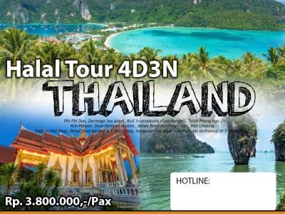 Tour Thailand Murah, Tour Halal Thailand Murah, Travel Tour Murah