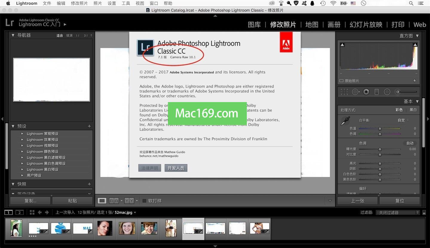 Adobe Lightroom Classic CC 2018 for Mac v7.1 中文破解版 | Mac壹陸玖