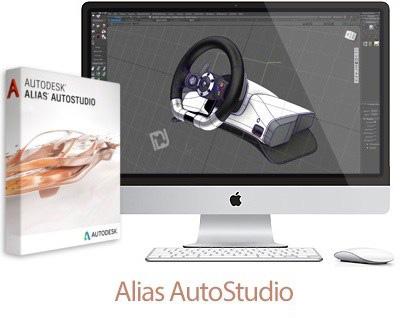 Autodesk Alias AutoStudio