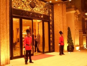 Emperor Palace Casino « Macau Casino World – Baccarat ...