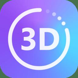 3D Converter 6.5.9
