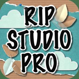 Rip Studio 1.0.8
