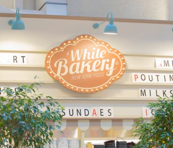 white_bakery_15